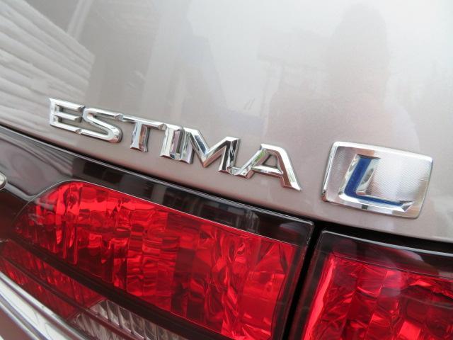 アエラス プレミアム ・4WD・後期型・記録簿8枚・両側電動スライド・HDDナビ・外18AW・ETC・HID・タイミングチェーン(44枚目)
