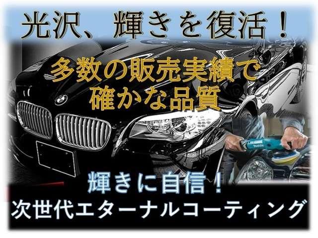 「サーブ」「9-3シリーズ」「セダン」「千葉県」の中古車24