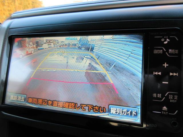「トヨタ」「ヴェルファイア」「ミニバン・ワンボックス」「千葉県」の中古車38
