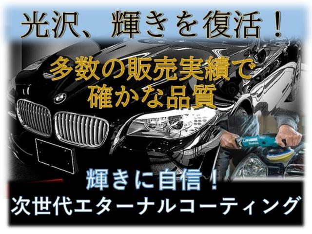 「スバル」「レガシィB4」「セダン」「千葉県」の中古車24