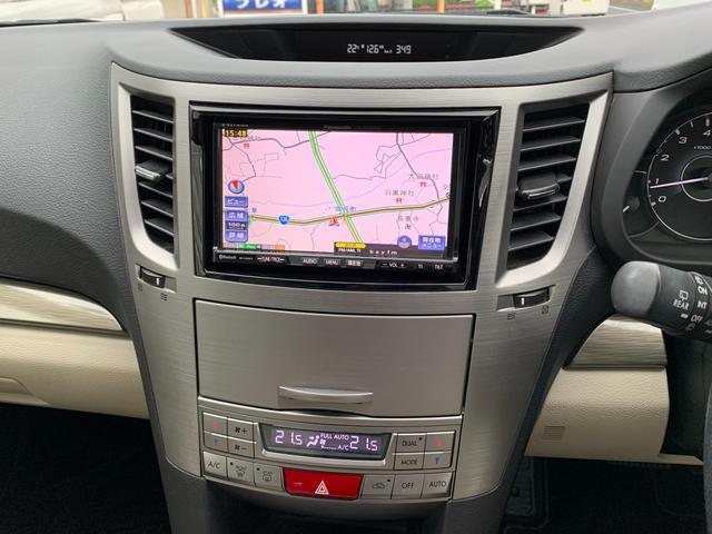 2.5iアイサイト ・先進運転支援システムアイサイト・純HDDナビ・フルセグ・DVD再生・Mサーバー・Bluetoothオーディオ・4WD・スマ―トキー・純正17AW・ETC(4枚目)