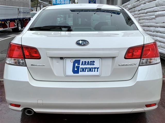 2.5iアイサイト ・先進運転支援システムアイサイト・純HDDナビ・フルセグ・DVD再生・Mサーバー・Bluetoothオーディオ・4WD・スマ―トキー・純正17AW・ETC(23枚目)