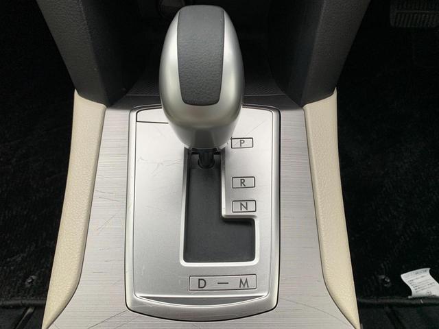 2.5iアイサイト ・先進運転支援システムアイサイト・純HDDナビ・フルセグ・DVD再生・Mサーバー・Bluetoothオーディオ・4WD・スマ―トキー・純正17AW・ETC(30枚目)