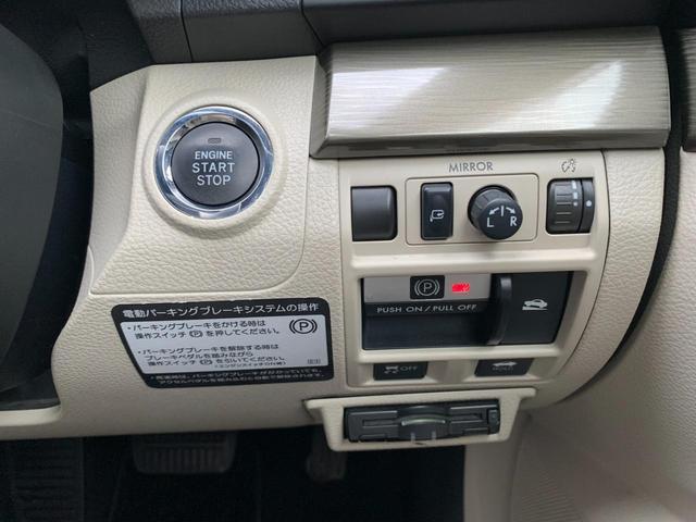 2.5iアイサイト ・先進運転支援システムアイサイト・純HDDナビ・フルセグ・DVD再生・Mサーバー・Bluetoothオーディオ・4WD・スマ―トキー・純正17AW・ETC(37枚目)