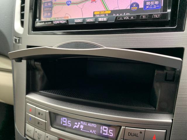 2.5iアイサイト ・先進運転支援システムアイサイト・純HDDナビ・フルセグ・DVD再生・Mサーバー・Bluetoothオーディオ・4WD・スマ―トキー・純正17AW・ETC(57枚目)