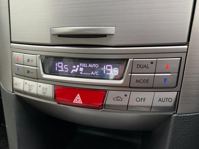 2.5iアイサイト ・先進運転支援システムアイサイト・純HDDナビ・フルセグ・DVD再生・Mサーバー・Bluetoothオーディオ・4WD・スマ―トキー・純正17AW・ETC(58枚目)