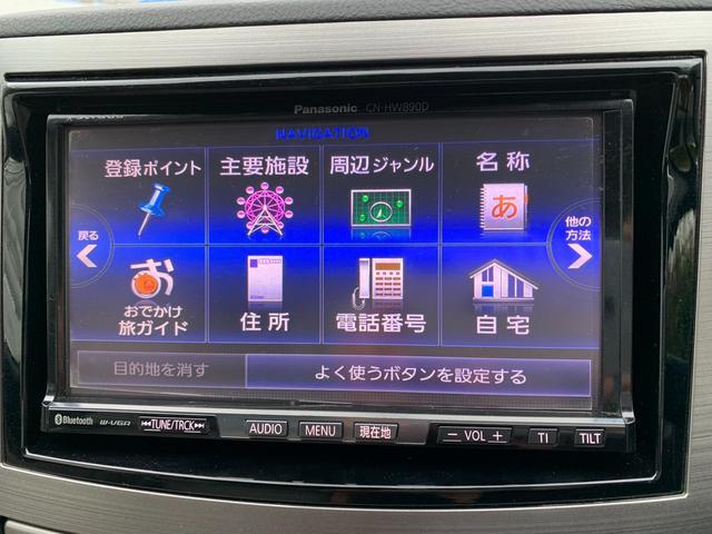 2.5iアイサイト ・先進運転支援システムアイサイト・純HDDナビ・フルセグ・DVD再生・Mサーバー・Bluetoothオーディオ・4WD・スマ―トキー・純正17AW・ETC(63枚目)