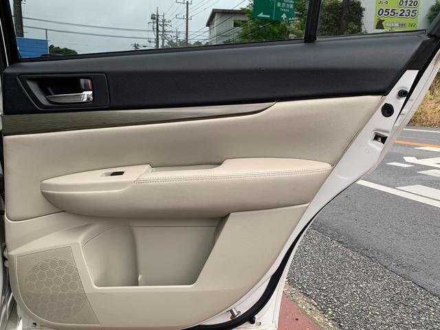2.5iアイサイト ・先進運転支援システムアイサイト・純HDDナビ・フルセグ・DVD再生・Mサーバー・Bluetoothオーディオ・4WD・スマ―トキー・純正17AW・ETC(67枚目)