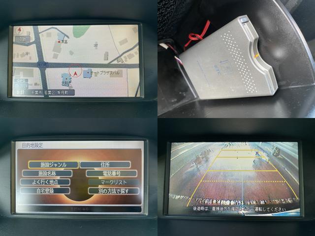 20X ・純正HDDナビ・バックカメラ・ミュージックサーバー・6人乗り・HIDライト・キーレス・プライバシーガラス・バイザー・ウインカーミラー・タイミングチェーン(17枚目)
