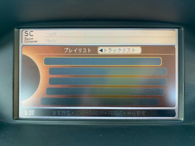 20X ・純正HDDナビ・バックカメラ・ミュージックサーバー・6人乗り・HIDライト・キーレス・プライバシーガラス・バイザー・ウインカーミラー・タイミングチェーン(37枚目)