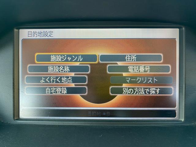 20X ・純正HDDナビ・バックカメラ・ミュージックサーバー・6人乗り・HIDライト・キーレス・プライバシーガラス・バイザー・ウインカーミラー・タイミングチェーン(38枚目)