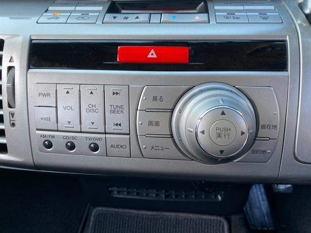 20X ・純正HDDナビ・バックカメラ・ミュージックサーバー・6人乗り・HIDライト・キーレス・プライバシーガラス・バイザー・ウインカーミラー・タイミングチェーン(42枚目)