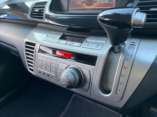20X ・純正HDDナビ・バックカメラ・ミュージックサーバー・6人乗り・HIDライト・キーレス・プライバシーガラス・バイザー・ウインカーミラー・タイミングチェーン(43枚目)
