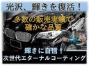 アエラス プレミアム ・4WD・後期型・記録簿8枚・両側電動スライド・HDDナビ・外18AW・ETC・HID・タイミングチェーン(25枚目)