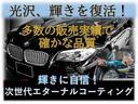 2.5iアイサイト ・先進運転支援システムアイサイト・純HDDナビ・フルセグ・DVD再生・Mサーバー・Bluetoothオーディオ・4WD・スマ―トキー・純正17AW・ETC(24枚目)