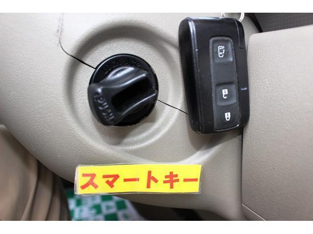 ダイハツ タント X-LTD スマートキー電動スライドドアETC車検2年付き