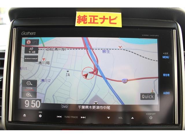 「ホンダ」「N-BOX」「コンパクトカー」「千葉県」の中古車12