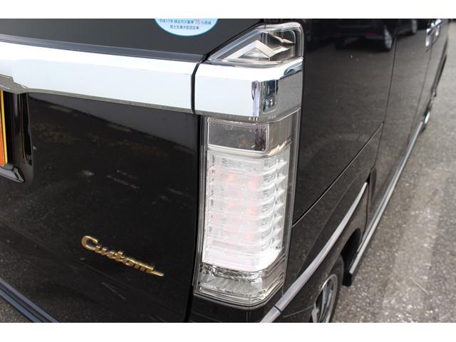 「ホンダ」「N-BOX」「コンパクトカー」「千葉県」の中古車34