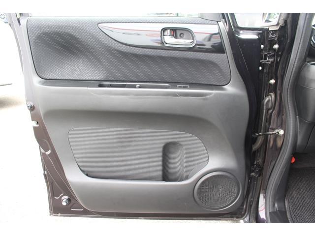 「ホンダ」「N-BOX」「コンパクトカー」「千葉県」の中古車47
