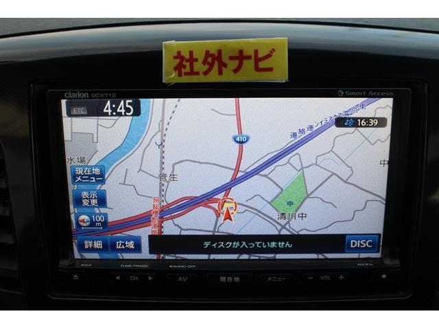 Tワンオーナー社外HDDナビ地デジ(15枚目)