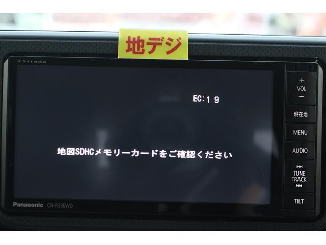 カスタムRSスマートアシスト 社外ナビ地デジBカメラ衝突軽減(16枚目)