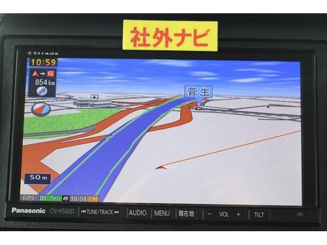 「ホンダ」「N-BOX」「コンパクトカー」「千葉県」の中古車15