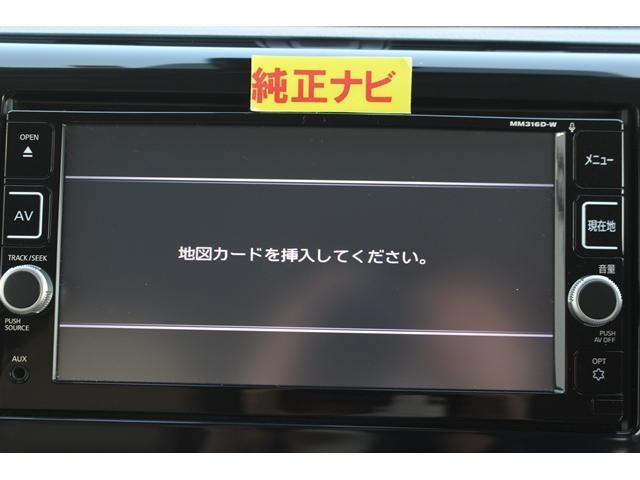「日産」「デイズ」「コンパクトカー」「千葉県」の中古車15