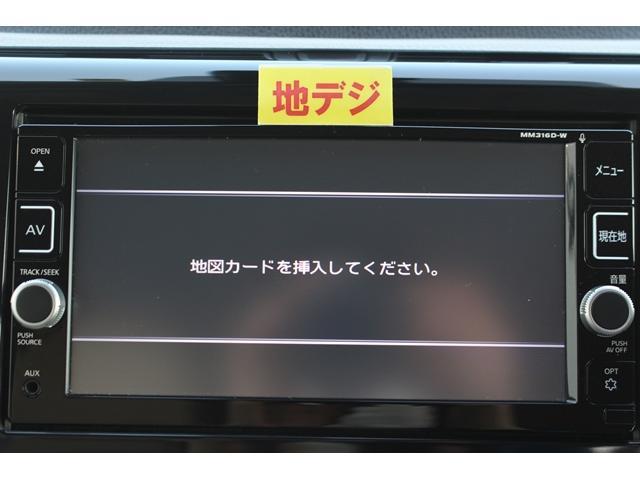 「日産」「デイズ」「コンパクトカー」「千葉県」の中古車16