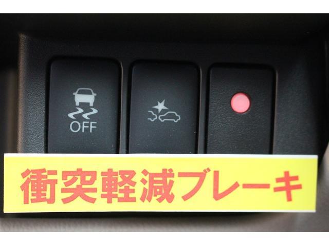 「日産」「デイズ」「コンパクトカー」「千葉県」の中古車18