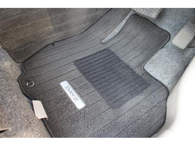 「日産」「デイズ」「コンパクトカー」「千葉県」の中古車36