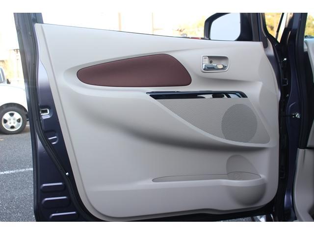 「日産」「デイズ」「コンパクトカー」「千葉県」の中古車42