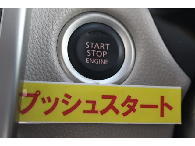 「日産」「デイズ」「コンパクトカー」「千葉県」の中古車58