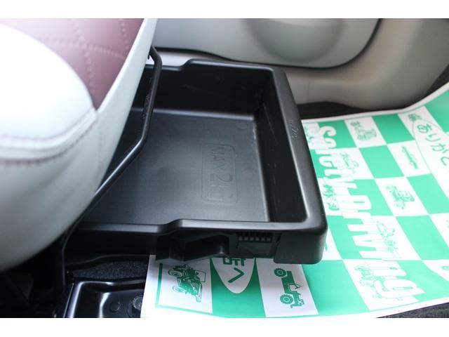 「日産」「デイズ」「コンパクトカー」「千葉県」の中古車66