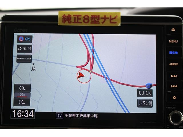 G・EXホンダセンシング 純正8型ナビ地デジBカメラ車線逸脱(2枚目)
