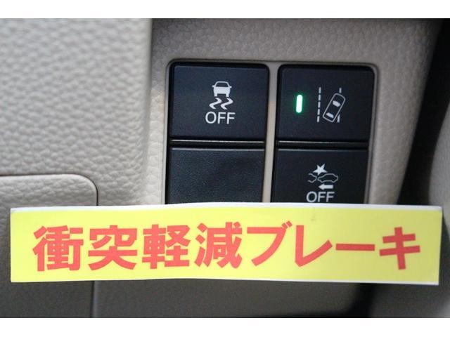 G・EXホンダセンシング 純正8型ナビ地デジBカメラ車線逸脱(3枚目)