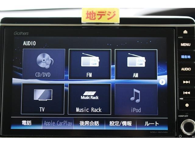 G・EXホンダセンシング 純正8型ナビ地デジBカメラ車線逸脱(4枚目)