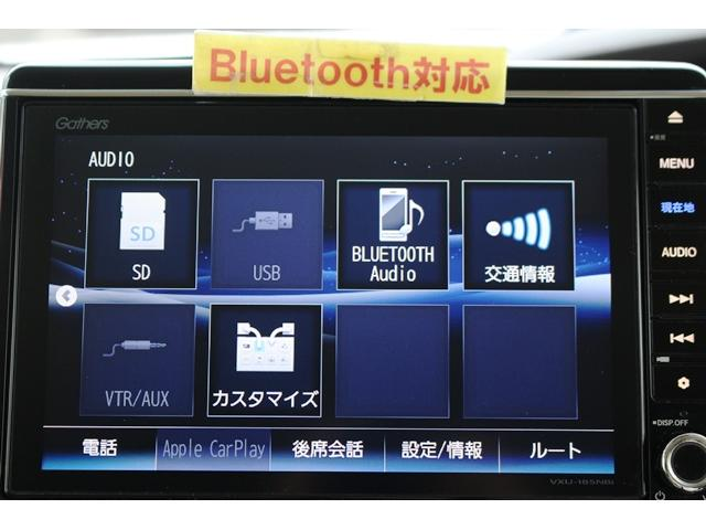 G・EXホンダセンシング 純正8型ナビ地デジBカメラ車線逸脱(61枚目)