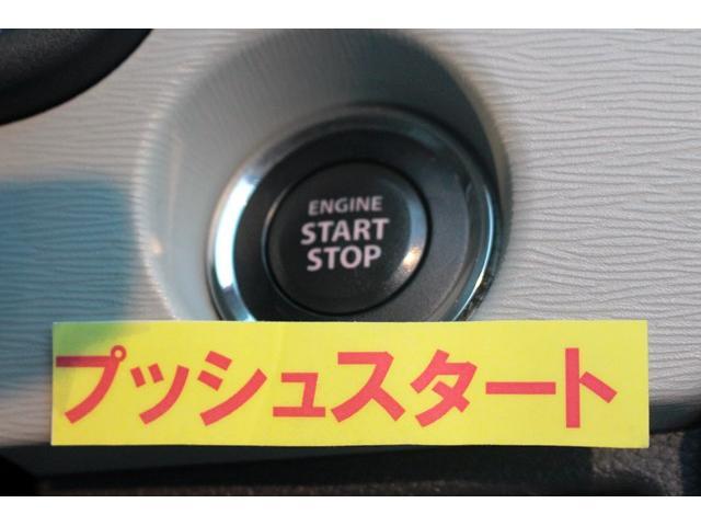 FZ 社外ナビ地デジ衝突軽減シートヒーターETCプッシュスタートアイドリングストップBluetooth(9枚目)