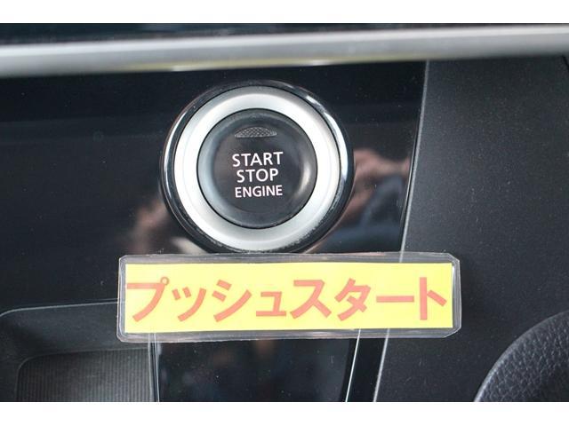 ハイウェイスター X Gパッケージ 純正ナビ両側電動スライド全方位カメラ地デジETCキセノンアイドリングストップスマートキー(7枚目)