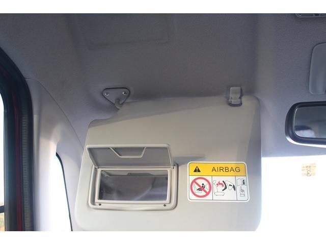 ハイウェイスター X Gパッケージ 純正ナビ両側電動スライド全方位カメラ地デジETCキセノンアイドリングストップスマートキー(66枚目)