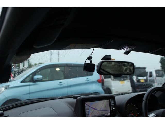 弊社はあいおいニッセイ同和損保の代理店になります!保険資格を営業全社員が取得しております!見直しをしてみませんか?今話題の通信機能が付いたドライブレコーダー型保険もあります!!お気軽にご相談ください。
