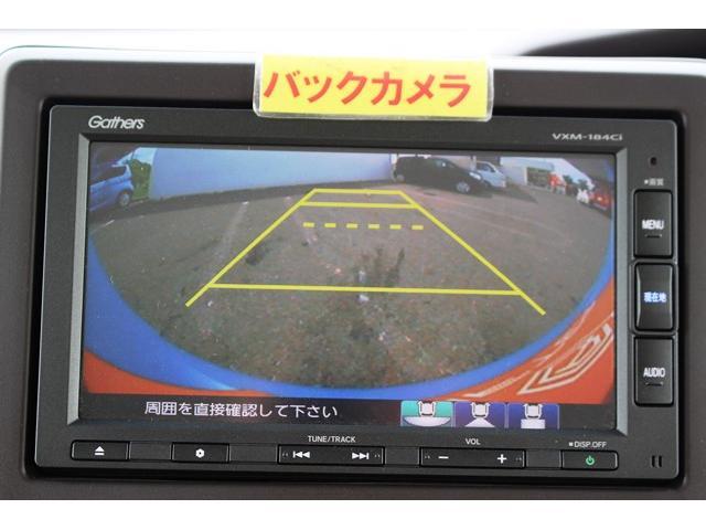 G・Lホンダセンシング 純正ナビBカメラ両側電動クルコン衝突軽減ETCプッシュスタートUSB接続(4枚目)