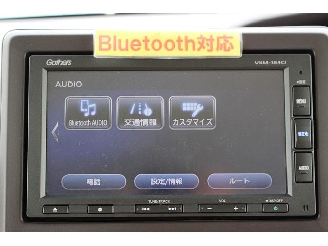 G・Lホンダセンシング 純正ナビBカメラ両側電動クルコン衝突軽減ETCプッシュスタートUSB接続(58枚目)