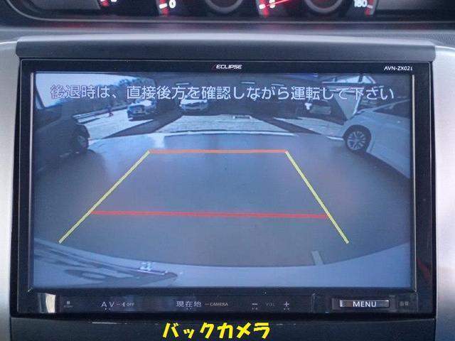 トヨタ ヴォクシー ZS 煌III ナビ フルセグ バックカメラ