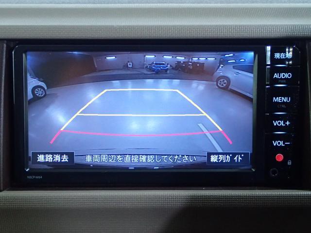 トヨタ パッソ X Lパッケージ レンタカー使用歴有り
