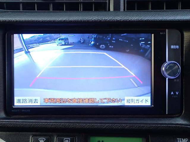 トヨタ アクア S T-Value タイヤ4本新品交換 バックモニター