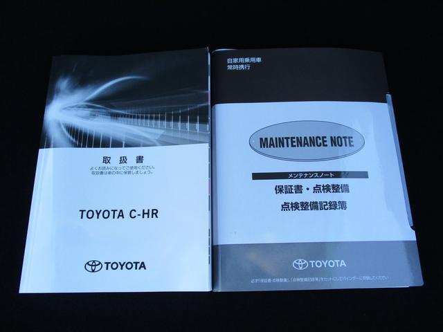 トヨタ C-HR G  T-Value 前歴当社試乗車