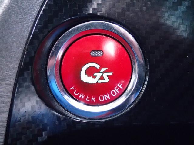 トヨタ プリウス Sツーリングセレクション・G's  T-Value