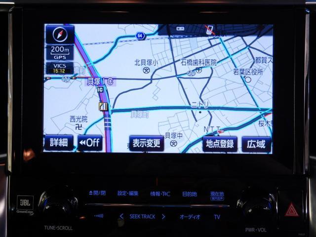トヨタ ヴェルファイア 3.5ZA SDナビ フルセグ バックカメラ ETC 1オナ