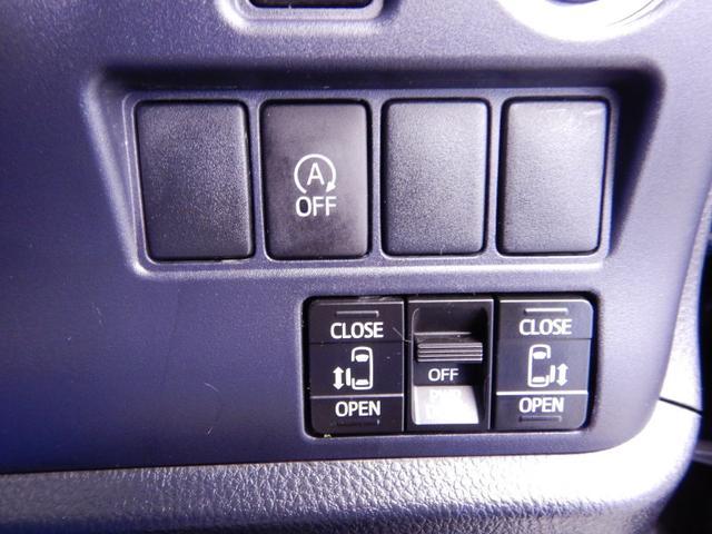 【両側電動スライドドア】両側電動スライドドア装備!ドアノブ・リモコンキー・車内スイッチで、ドアの開閉操作が出来ます♪ミニバンの人気の装備です!